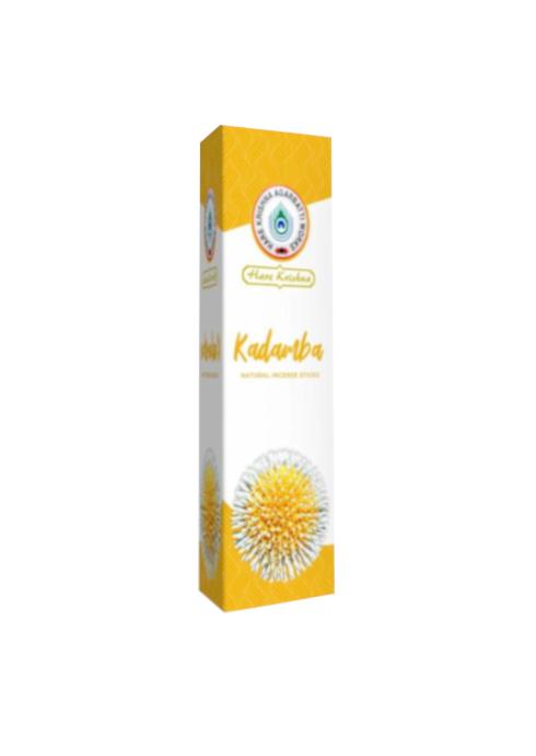Flowers - Kadamba